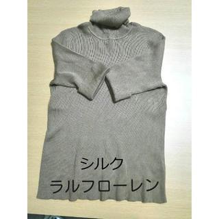 ラルフローレン(Ralph Lauren)の【ラルフローレン】シルク 薄茶のサマーセーター(ニット/セーター)
