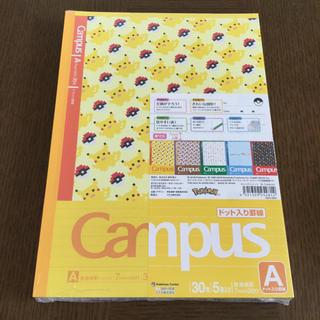 コクヨ(コクヨ)のキャンパスノート 5冊セット ポケモン(ノート/メモ帳/ふせん)