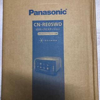 パナソニック(Panasonic)のくるみもちさん専用  パナソニック CN-RE05WD 200mm(カーナビ/カーテレビ)