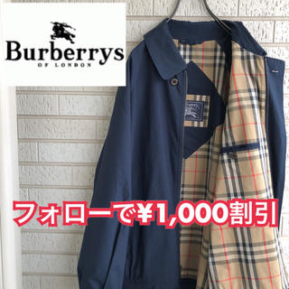 BURBERRY - 送料無料 バーバリーズ スイングトップ ノバチェック 90s 超希少 一点物