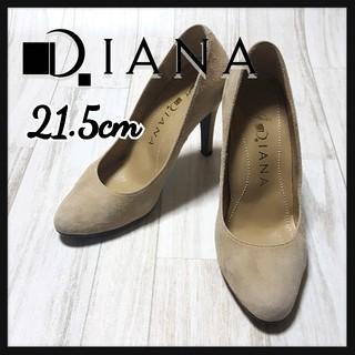 ダイアナ(DIANA)のDIANA ダイアナ パンプス スウェード 21.5cm ベージュ(ハイヒール/パンプス)