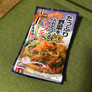 チャプチェ ケンミン お惣菜の調味料セットか(調味料)