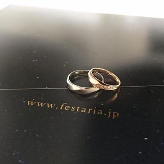 festaria ペアリング シルバーリング ペアリング  カップル ダイヤ(リング(指輪))