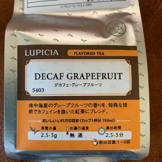 ルピシア(LUPICIA)のルピシア❣️デカフェ・グレープフルーツ(茶)