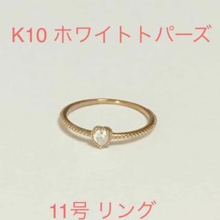 エテ(ete)のmiroir リング11号(リング(指輪))