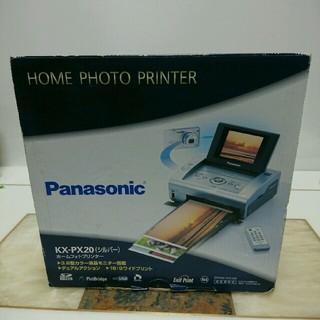 パナソニック(Panasonic)のPanasonic ホームフォトプリンター KX-PX20(その他)