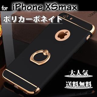 7f87e56816 iPhone XS max ブラック リング アルミ メッキ シンプル 高級(iPhoneケース)