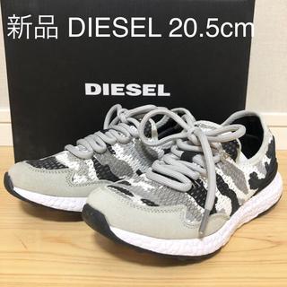 ディーゼル(DIESEL)の新品 DIESEL ディーゼル キッズ スニーカー 20.5cm (スニーカー)
