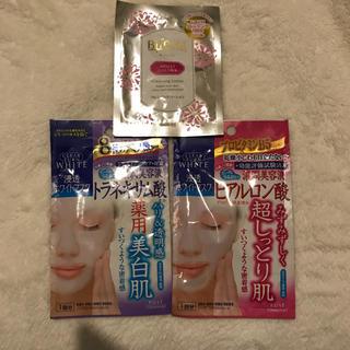 コーセーコスメポート(KOSE COSMEPORT)のKOSE ホワイトマスク2種&クレンジングローション(パック/フェイスマスク)