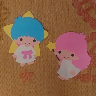 サンリオ(サンリオ)の壁面飾り ☆ キキララ&マイメロ(その他)