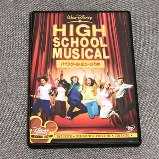 Disney - ハイスクールミュージカル DVD