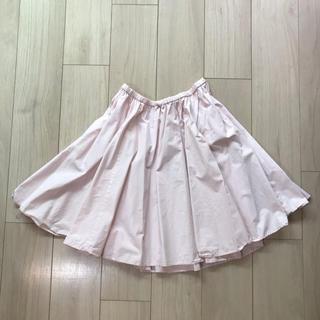 BABYLONE - サーキュラースカート