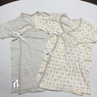 ニシマツヤ(西松屋)の肌着 オーガニックコットン 2枚セット(肌着/下着)