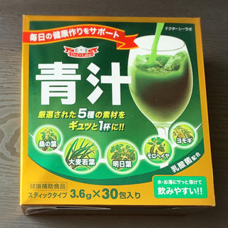 Dr.Ci Labo - 新品 ドクターシーラボ 青汁 30包