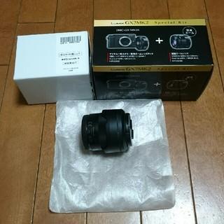 パナソニック(Panasonic)のLUMIX H-FS35100M-K(レンズ(ズーム))