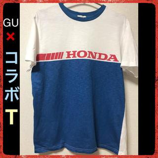 GU - GU✕HONDA ホンダ コラボ Tシャツ 青