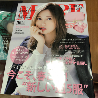 ショウガクカン(小学館)のモア 4月 雑誌(ファッション)