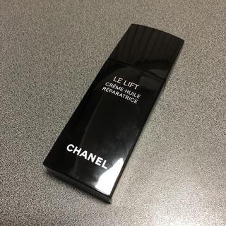 シャネル(CHANEL)のシャネル クレーム(フェイスクリーム)