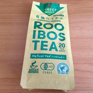 有機グリーンルイボスティー ノンカフェイン 非発酵タイプ 20袋(茶)
