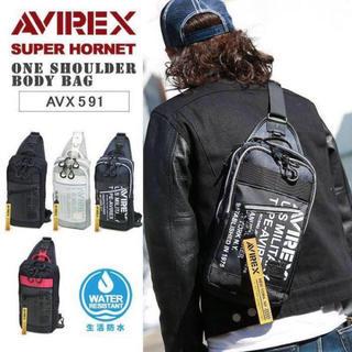 アヴィレックス(AVIREX)の☆ 最安値 赤字覚悟 AVIREX アビレックス ボディバッグ AVX591(ボディーバッグ)
