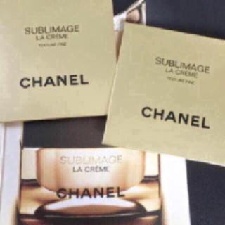 シャネル(CHANEL)の新製品♡新品♡高級4万円フェイスクリーム(フェイスクリーム)