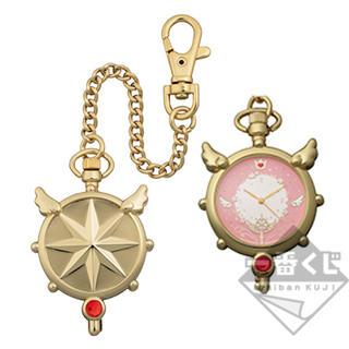 バンプレスト(BANPRESTO)の一番くじ カードキャプターさくら A賞 夢の鍵型懐中時計(キャラクターグッズ)