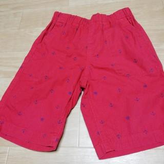 ジーユー(GU)のGU ズボン Sサイズ(パンツ/スパッツ)