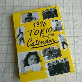 ジャニーズ(Johnny's)のTOKIO カレンダー(アイドルグッズ)