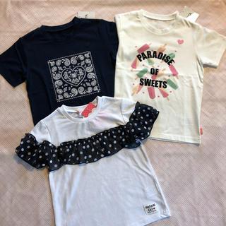 ベルメゾン(ベルメゾン)のベルメゾン GITA Tシャツ 130cm 他 3枚セット(Tシャツ/カットソー)