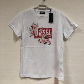 ディーゼル(DIESEL)のディーゼル フラワーロゴTシャツ(Tシャツ/カットソー)