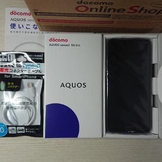 SHARP - 新品★AQUOS sense2 SH-01L ブラック シムフリー スマホ 本体