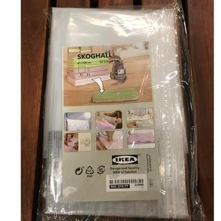 IKEA - IKEA 布団圧縮袋 SKOGHALL 1袋2枚入り 2セット