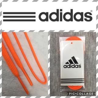 adidas - 蛍光オレンジadidas サッカースパイク フットサルシューズ ランニング