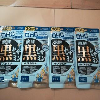 DHC - DHC 醗酵黒セサミン スタミナ20日分×4袋