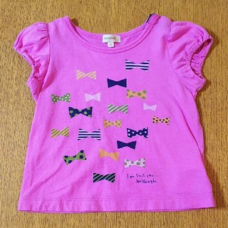 HusHush - Tシャツ 90 女の子