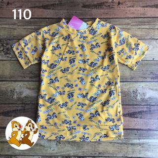 チップアンドデール(チップ&デール)の☀️【 110 】チップ & デール 半袖 カットソー Tシャツ 総柄(Tシャツ/カットソー)