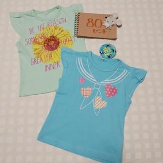 シマムラ(しまむら)の80♪新品&お洗濯のみ♪女の子用半袖Tシャツ2枚セット♪水色&ミントグリーン♪(Tシャツ)