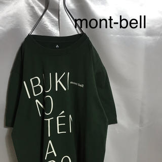 モンベル(mont bell)のmont-bell tシャツ ビッグプリント モンベル tシャツ (Tシャツ/カットソー(半袖/袖なし))