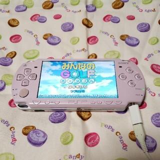 PlayStation Portable - psp2000