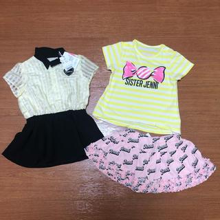 JENNI - JENNI ジェニィ 90 ワンピース スカート Tシャツ