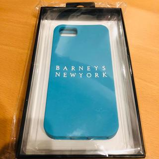 バーニーズニューヨーク(BARNEYS NEW YORK)の新品✨バーニーズ iPhone6/6s/7/8/SEケース(iPhoneケース)