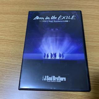 サンダイメジェイソウルブラザーズ(三代目 J Soul Brothers)のBorn in the EXILE 〜三代目JSoulBrothersの奇跡〜(ミュージック)