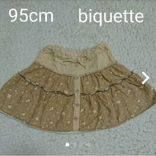 ビケット(Biquette)の95㎝  biquette  スカート(スカート)