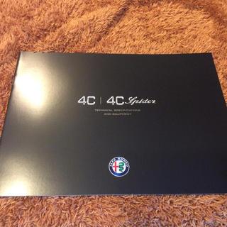 Alfa Romeo - 【新品未使用】🇮🇹ALFAROMEO 4C/4CSpider本カタログ非売品