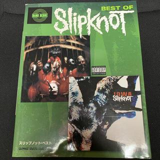 スリップノット best of slipknot バンドスコア