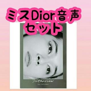 ワニブックス(ワニブックス)の【 特典付 】吉沢亮 写真集  interview ■ ミスDiorナレーション(男性タレント)
