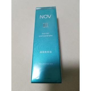NOV - NOV Ⅲ バリアコンセントレイト 保湿美容液