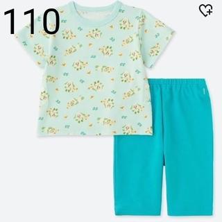 ユニクロ(UNIQLO)の新品110★ユニクロ Eテレ★いないいないばあっ!★ドライパジャマ(パジャマ)
