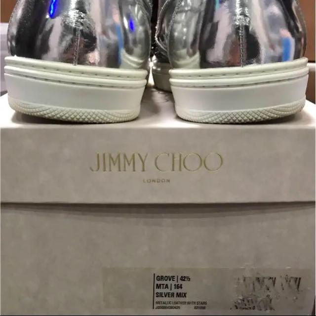 JIMMY CHOO(ジミーチュウ)のジミーチュウ GROVE ☆美品☆27.5☆ メンズの靴/シューズ(スリッポン/モカシン)の商品写真