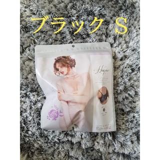 ♥️ハグミー・育乳 ナイトブラ♥️ブラック◆S◆新品未使用品◆